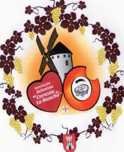 Logo AB Corazón de la Mancha