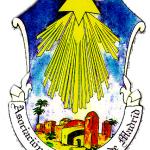 Logo de la Asociación de Belenistas de Madrid (color)