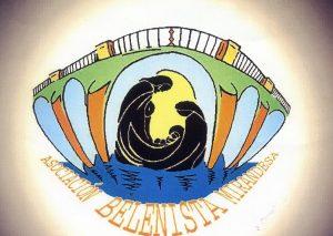 Logo AB Mirandesa