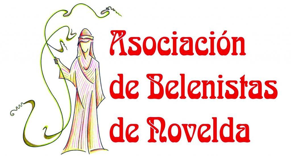 Logo AB Novelda
