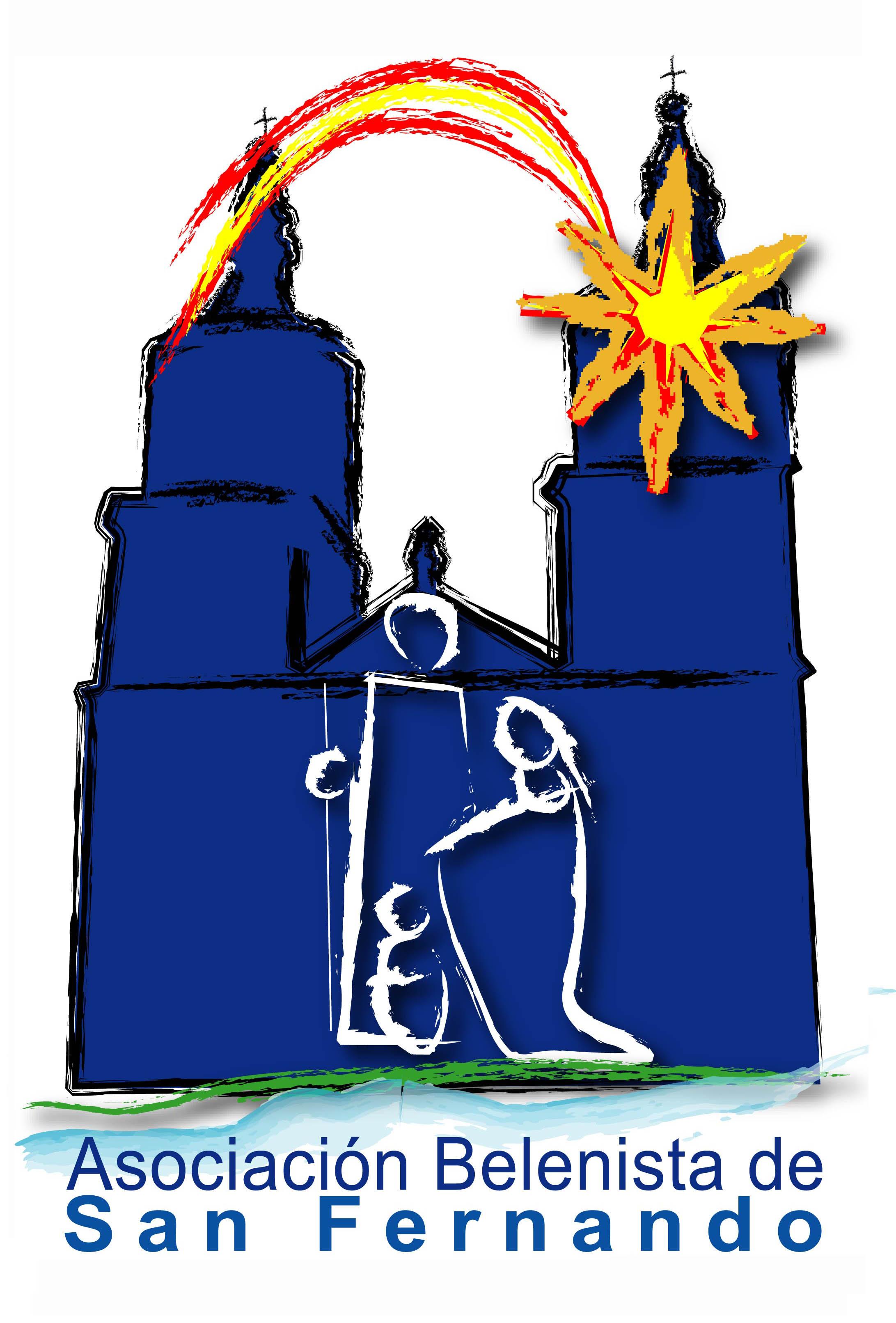 Logo de la Asociación de Belenistas de San Fernando (El Redentor)