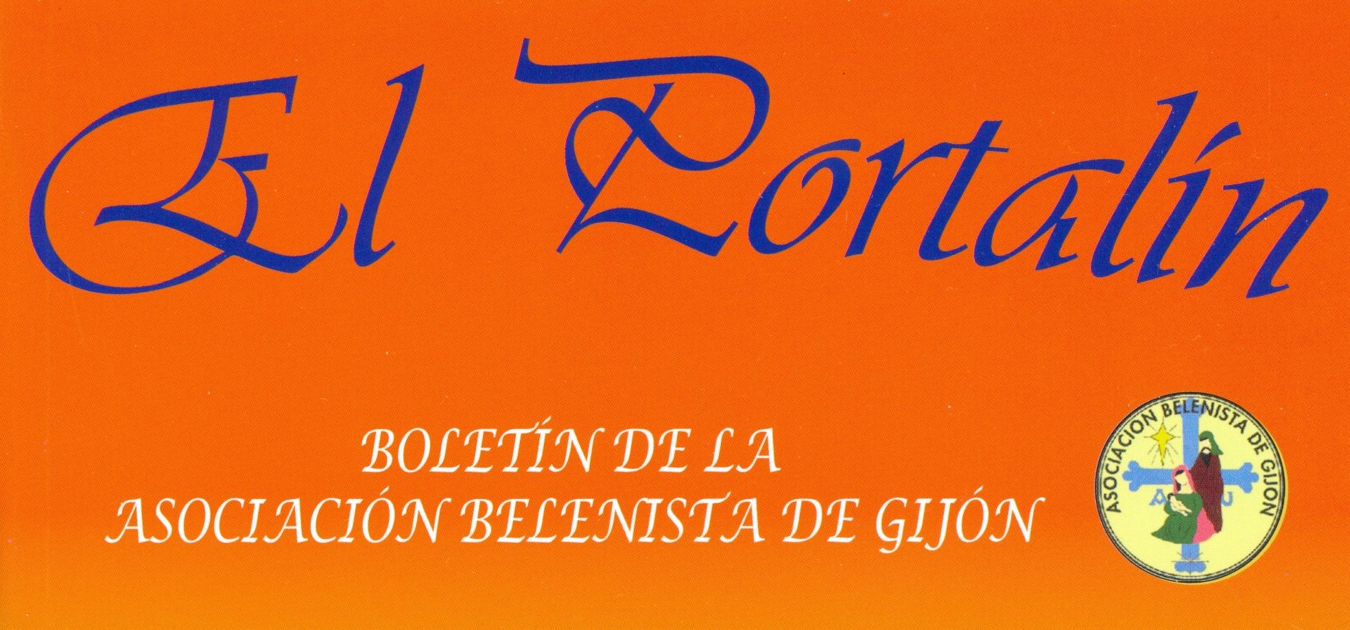 el_portalin_recorte