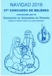 inscripcion_57_concurso_belenes_alicante