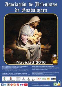 guadalajara-cartel_2016