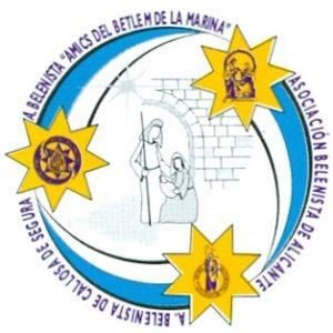 Logo XXXVII Congreso Nacional Belenista - Alicante, La Marina y Callosa de Segura 1999