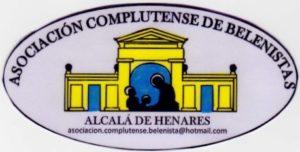 Logo AB Complutense