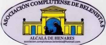 Logo de la Asociación Complutense de Belenistas