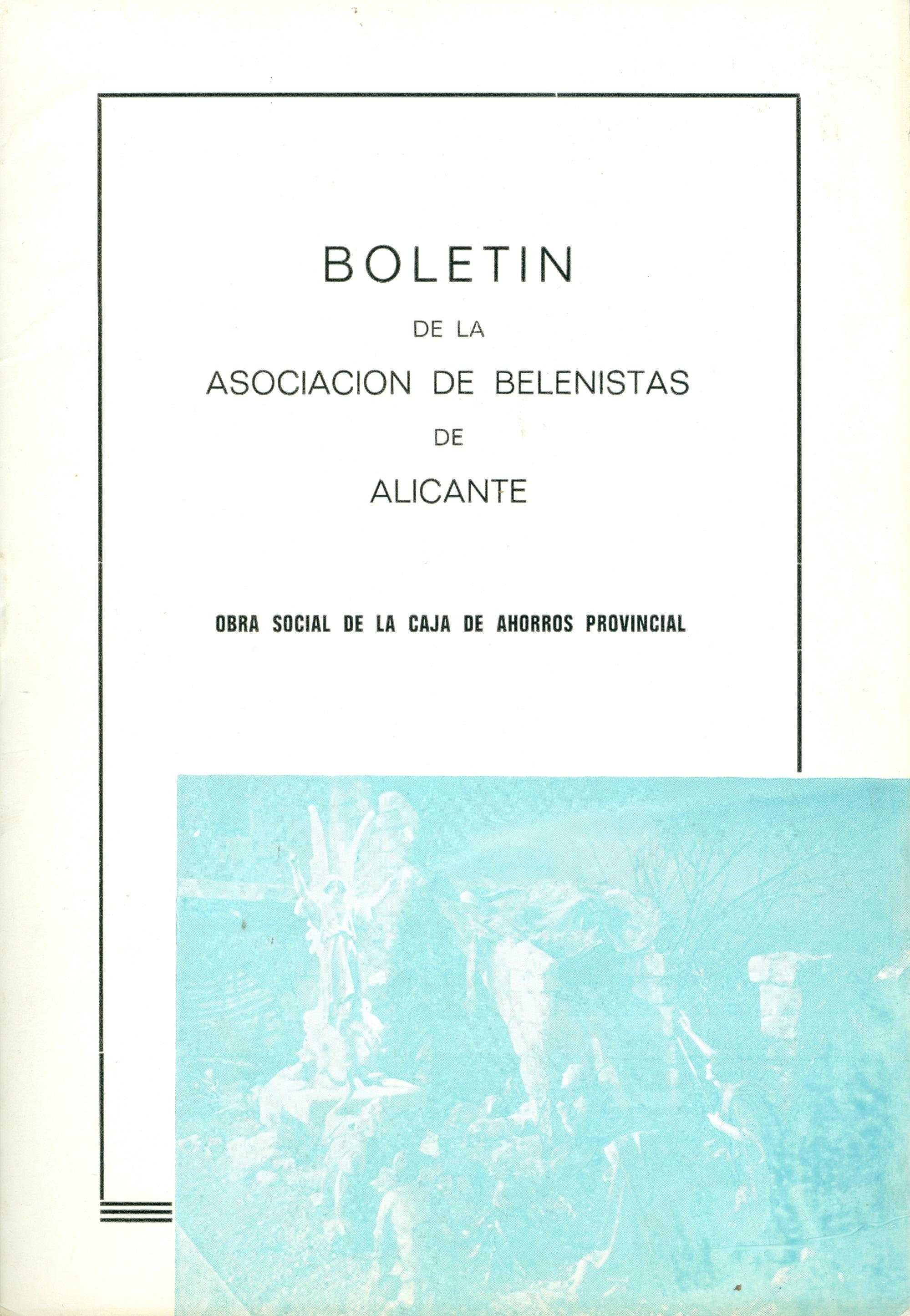 Portada del Boletín Nº 12 - 1973, de la Asociación de Belenistas de Alicante