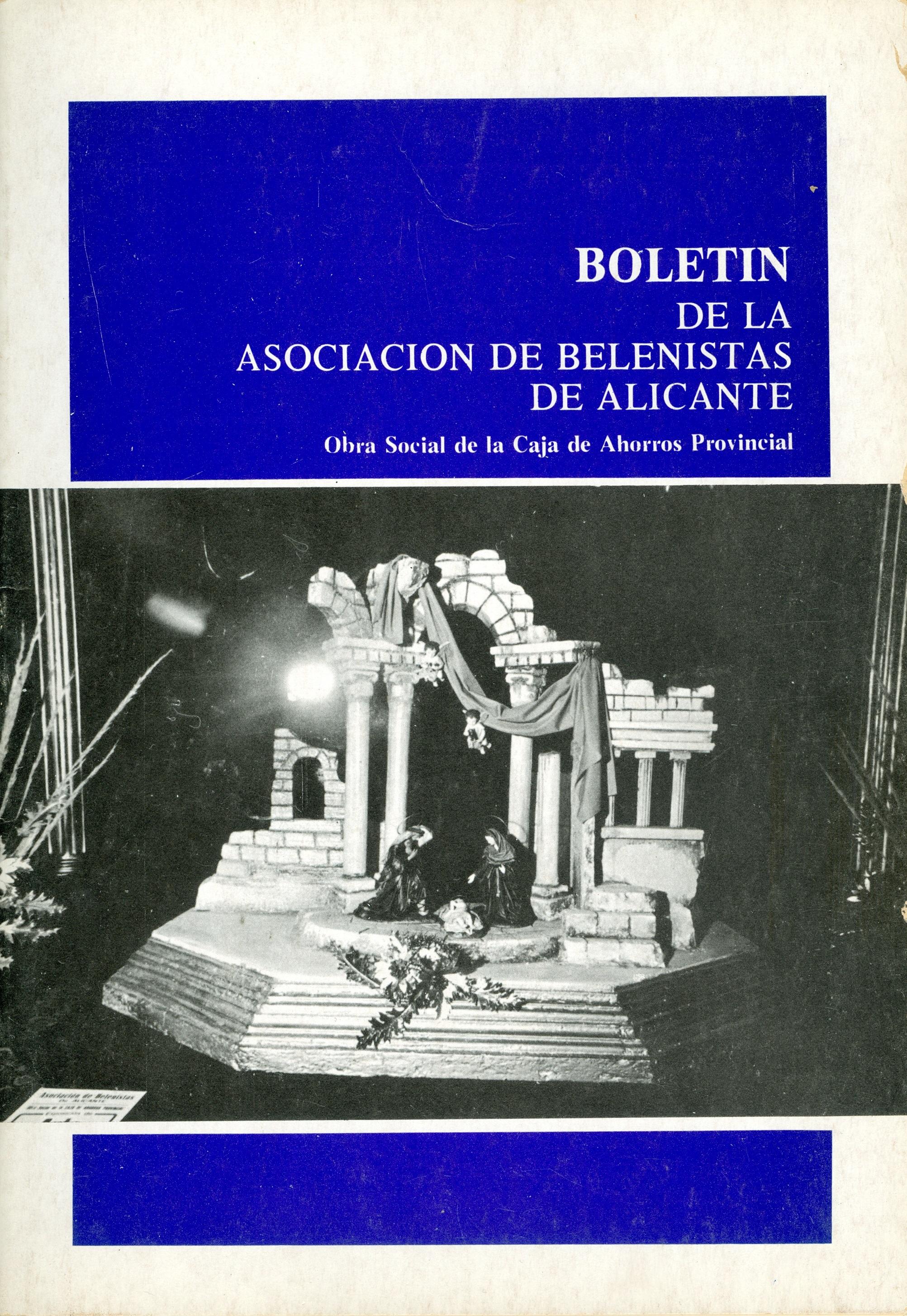 Portada del Boletín Nº 14 - 1974, de la Asociación de Belenistas de Alicante