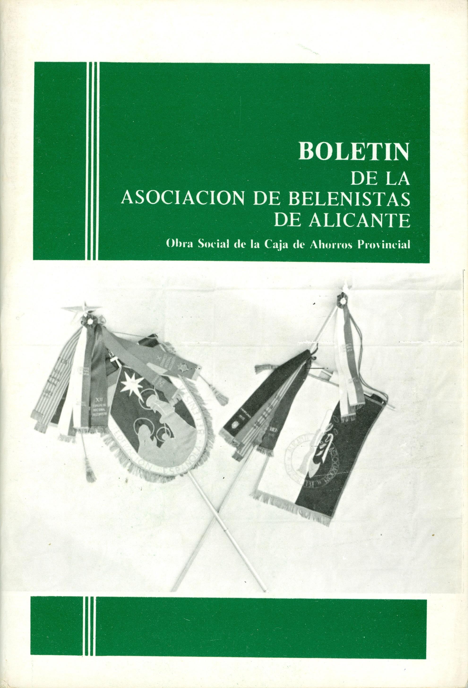 Portada del Boletín Nº 17 - 1975, de la Asociación de Belenistas de Alicante
