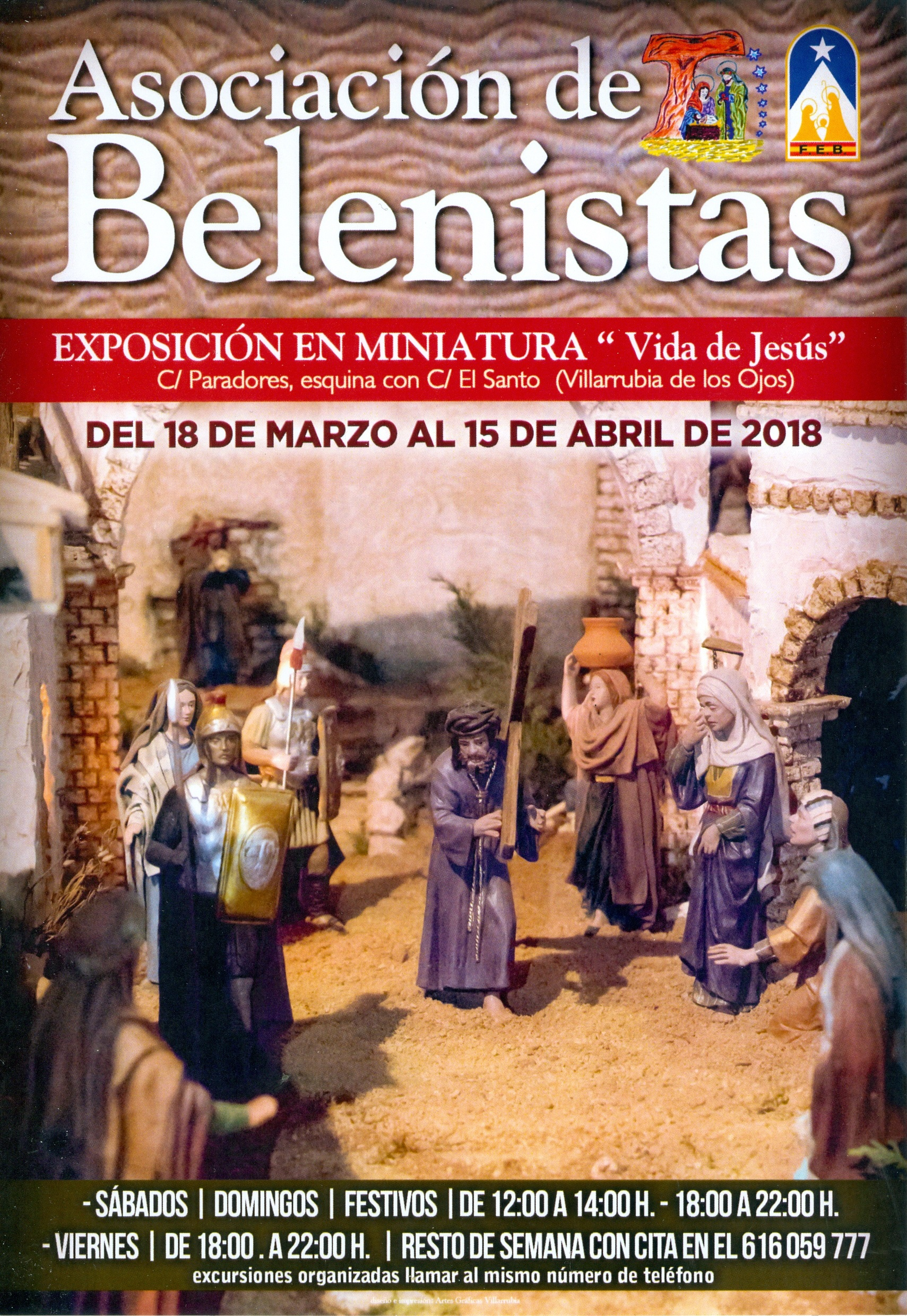 """Cartel VIII Exposición en miniatura """"Vida de Jesús"""" - Asociación de Belenistas de Villarrubia de los Ojos"""