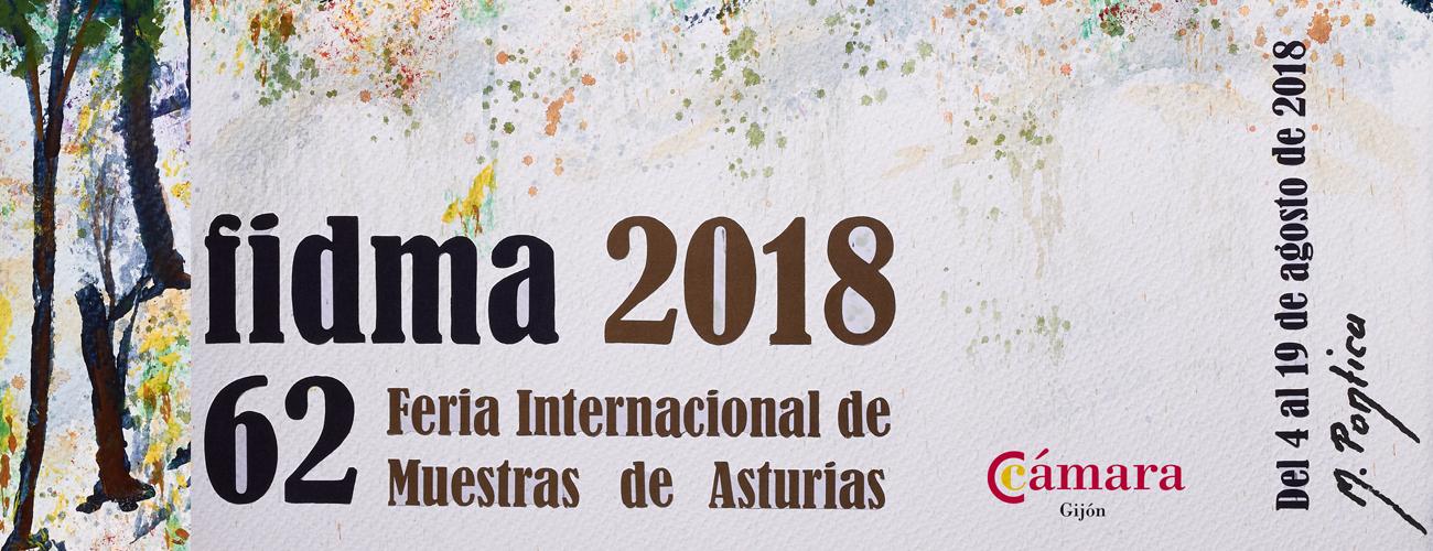 Cartel de la 62 Feria Internacional e Muestras de Asturias - 2018, en la que participa la Asociación Belenista de Gijón