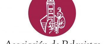 Logo de la Asociación de Belenistas de San Sebastián de los Reyes