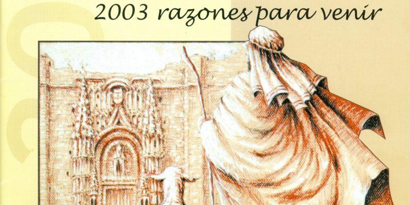 Cartel XLI Congreso Nacional Belenista - El Puerto de Santa María 2003